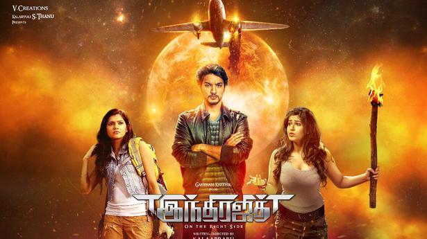 the hindu tamil movie review