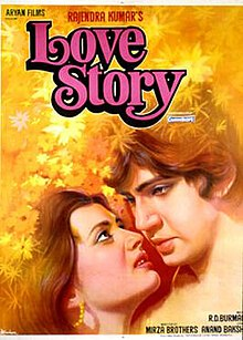 the history of love movie review