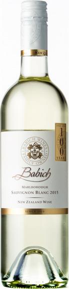 wahu marlborough sauvignon blanc review