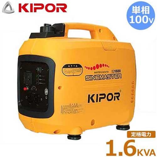 kipor gs2600 inverter generator reviews
