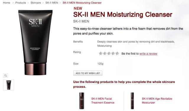 sk ii men moisturizing cleanser review